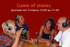 game-of-stones-3